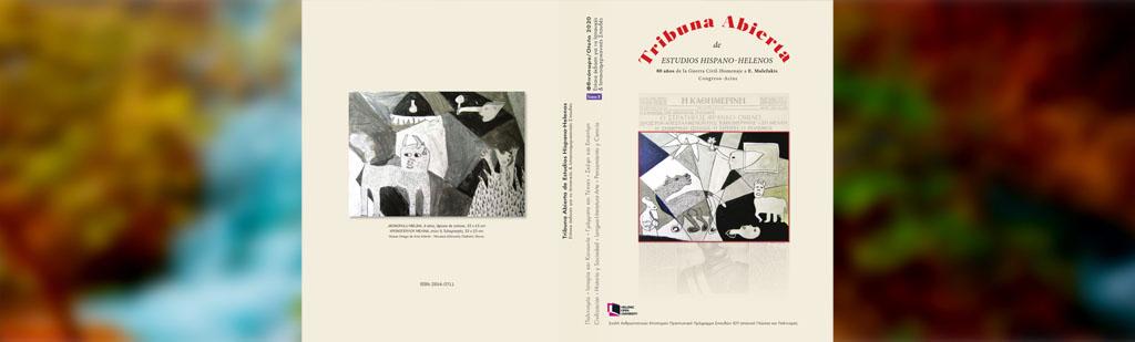Τribuna Abierta de Estudios Hispano-Helenos